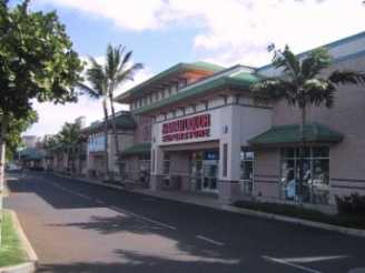 Dairy Road Shopping Plaza, 1988, Kahului, Maui.